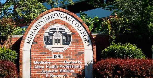 Meharry Medical College sign